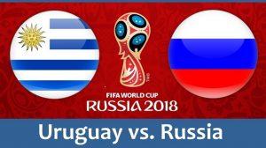 Ще приземи ли Уругвай Сборная днес?